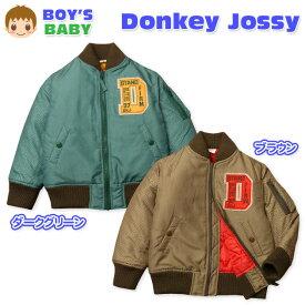 【送料無料】ベビー服 男の子 アウター フルジップ MA-1 ジャケット Donkey Jossy ドンキージョッシー 中綿 ミリタリー ヘリンボーン柄 ロゴワッペン男児 ベビー 90cm 95cm