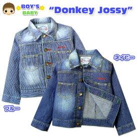 【送料無料】【男児ベビー】【ジャケット】Donkey Jossy 刺繍入り デニムジーンズ長袖ジャケット【90cm】【95cm】【メール便対応】