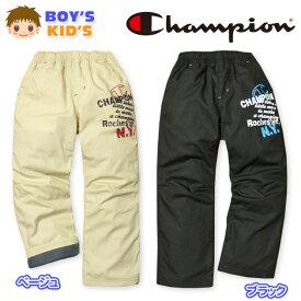 子供服 男の子 ロング パンツ Champion チャンピオン ボトム 裏フリース クラックプリント ウエストゴム 男児 キッズ 110cm 120cm 130cm