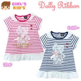94e25974a893c 子供服 女の子 Tシャツ 半袖 Dolly Ribbon ドーリーリボン Aライン ボーダー ねこレースアップリケ