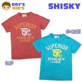 子供服 男の子 Tシャツ 半袖 フロントプリント 男児 キッズ 110cm 120cm 130cm【メール便OK】