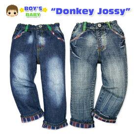 【男児ベビー】【デニムパンツ】Donkey Jossy チェック配色&飾りボタン デニムパンツ【80cm】【90cm】【95cm】