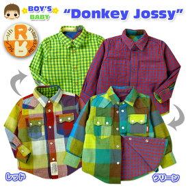 【男児ベビー】【シャツ】Donkey Jossy/ドンキー・ジョシー チェック柄ダブルガーゼ リバーシブル長袖シャツ【90cm】【95cm】
