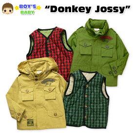 【送料無料】【男児ベビー】【ジャケット】Donkey Jossy チェック柄ライナーベスト付き 3WAYミリタリージャケット【90cm】【95cm】