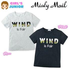 子供服 女の子 Tシャツ 半袖 Mialy Mail 迷彩 ロゴプリント 女児 ジュニア 140cm 150cm 160cm【メール便OK】