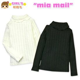 【女児キッズ】【Tシャツ】mia mail パターンメッシュ生地 ハイネックTシャツ【100cm】【110cm】【120cm】【130cm】【メール便OK】