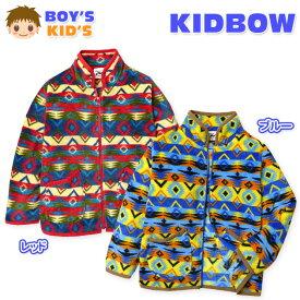 子供服 男の子 アウター フルジップ ジャケット KIDBOW 両面フリース ノルディック柄 男児 キッズ 100cm 110cm 120cm 130cm