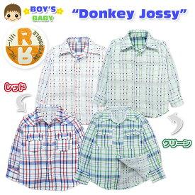 【送料無料】【男児ベビー】【シャツ】Donkey Jossy チェック&ドット柄リバーシブル長袖シャツ【90cm】【95cm】【メール便対応】