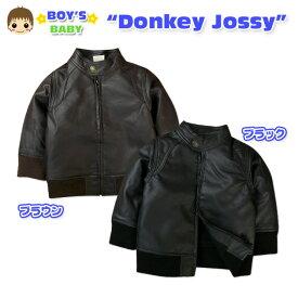 【男児ベビー】【ジャケット】Donkey Jossy/ドンキージョシー 合皮素材使用 フルジップライダースジャケット【90cm】【95cm】