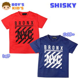子供服 男の子 Tシャツ 半袖 SHISKY シスキー ロゴ 男児 キッズ 110cm 120cm 130cm【メール便OK】