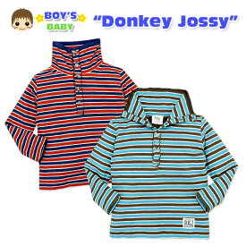 【送料無料】【男児ベビー】【Tシャツ】Donkey Jossy 接結加工 ボーダー柄天竺ハイネック長袖Tシャツ【80cm】【90cm】【95cm】【メール便対応】