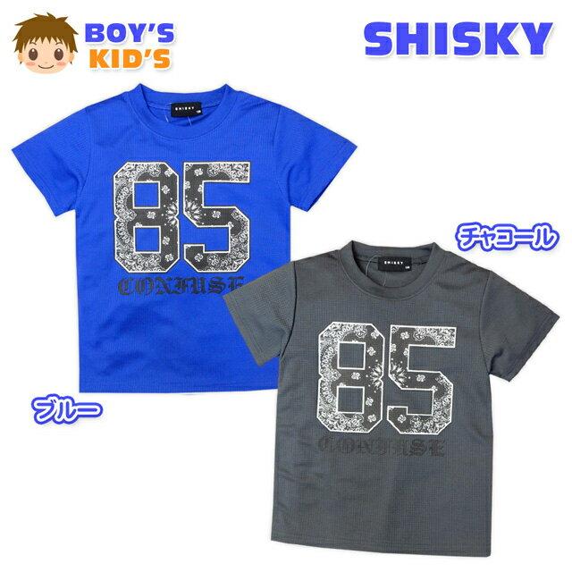 子供服 男の子 Tシャツ 半袖 SHISKY シスキー ナンバーロゴ ペイズリー 男児 キッズ 110cm 120cm 130cm【メール便OK】