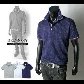 【GEMBONY】錨ドット柄アイレット装飾2重襟半袖ポロシャツ