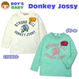 【送料無料】男児 ベビー Tシャツ 長袖 Donkey Jossy ドンキージョッシー 天竺 インディアンプリント ワッペン スナップボタンベビー服 男の子 90cm 95cm【メール便対応】