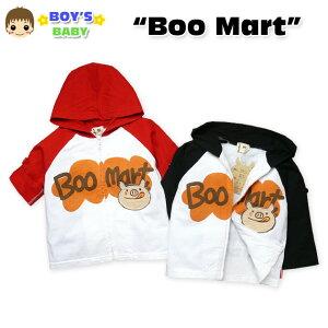 【送料無料】【男児ベビー】【パーカー】Boo Mart ぶたさんワッペン&プリントデザイン 袖ロールアップ長袖パーカー【80cm】【90cm】【95cm】【メール便対応】