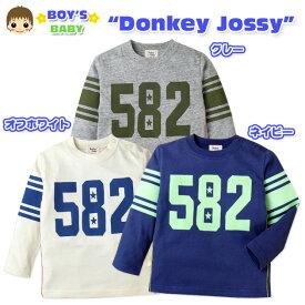【送料無料】【男児ベビー】【Tシャツ】Donkey Jossy ロゴプリント入り 長袖Tシャツ【90cm】【95cm】【メール便対応】
