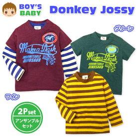 【送料無料】ベビー服 男の子 Tシャツ 半袖 長袖 Donkey Jossy ドンキージョッシー アンサンブル クラックプリント ボーダー柄男児 ベビー 90cm 95cm【メール便対応】