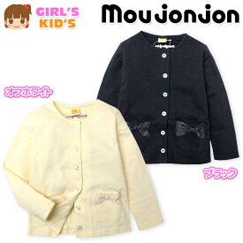 1844d3b81c33e 子供服 女の子 アウター カーディガン 長袖 moujonjon ムージョンジョン ミニ裏毛 リボン ロゴ刺繍