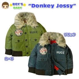 【送料無料】【男児ベビー】【ジャケット】Donkey Jossy/ドンキージョシー ワッペン装飾&ファー付き ナイロンミリタリージャケット【90cm】【95cm】