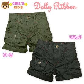 dc043c6885fab  女児キッズ  ショートパンツ Dolly Ribbon シャーリングデザイン ショートパンツ 110cm