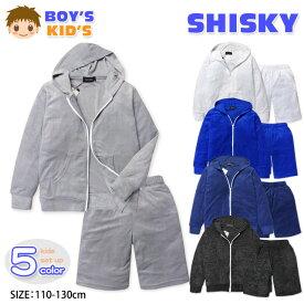 0e6d2b79c99262 子供服 男の子 上下組 スーツ 長袖 SHISKY シスキー セットアップ パイル地 フルジップ パーカー ハーフパンツ