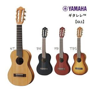 YAMAHAヤマハ/ギタレレ【GL1】