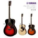 YAMAHAヤマハ/アコースティックギター【FS830】コンパクトボディ