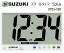 Stex5plus