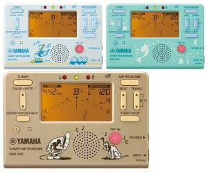 YAMAHAヤマハ/チューナー&メトロノームTDM-700D レターパックプラス