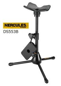 HERCULESハーキュレス/【DS553B】チューバスタンド