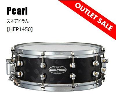 Pearlパール/スネアドラム【HEP1450】ハイブリッドエキゾチック14インチ