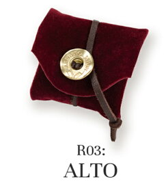 Archetアルシェ/【R03:ALTO】Violin/Viola用松脂