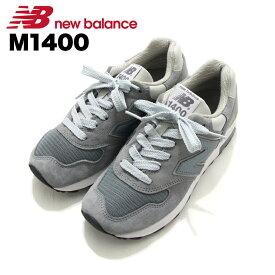 ニューバランス NewBalance M1400 スチールブルー SteelBlue スニーカー Sneaker シューズ Shoes