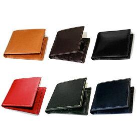 【ポイント11倍】 ホワイトハウスコックス 財布 二つ折り S7532 Whitehouse Cox COIN WALLET 6color