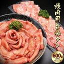 焼肉用旨豚タン スライス 600gセット(200g×3パック) 焼肉 豚タン タン スライス