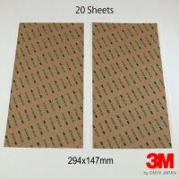 【3M】300LSE超強力両面テープシート×20枚多用途強力粘着(294×147mm)