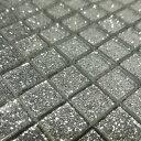 ガラス モザイク タイル バラ シルバー 大容量 1400g 収納ケース付 グリッタータイプ DIY デコレーション ハンドメイ…
