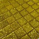 ガラス モザイク タイル バラ ゴールド 大容量 1400g 収納ケース付 グリッタータイプ DIY デコレーション ハンドメ…