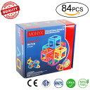 MONYX マグネットブロック 磁石ブロック 知育玩具 84ピース パズル 国内製品検品 誕生日 クリスマス おもちゃ ギフト プレゼント