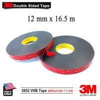 3MVHB5952アクリルフォーム構造用接合テープ両面テープ屋内/屋外両用多用途超強力(12mmx16.5m)