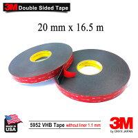 3MVHB5952アクリルフォーム構造用接合テープ両面テープ屋内/屋外両用多用途超強力(20mmx16.5m)