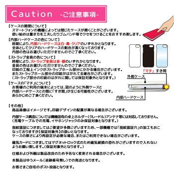 スマホケース手帳型全機種対応ベルトなしベルトありiPhoneXiPhone8iPhone7XperiaAQUOSGalaxymitasmset-nb[プリミティブ柄][RV]