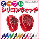 送料無料 レディース 腕時計 カラフルウォッチ ダイバーズデザインウォッチ メンズ シリコン ラバー メンズ腕時計 レディース腕時計 かわいい おしゃれ ER-WATCH