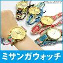 送料無料 レディース ミサンガウォッチ 腕時計 可愛い ミサンガ腕時計 時計 ミサンガ ボヘミアン エスニックト トレン…