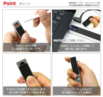 電子ライターUSBスリムUSBライター電熱充電式USB充電式ライター熱線ライター防災グッズ防災用品ライタータバコたばこコンパクトER-DRCLT