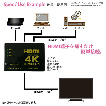 HDMIセレクター4K対応3ポート3入力1出力HDMIセレクター電源不要切替器AVセレクターHDMIセレクターブルーレイゲームPS4テレビHDMIセレクター4KHDMIセレクター4KHDMIセレクター4KHDMIセレクター4KHDMIセレクター4KER-HM4K