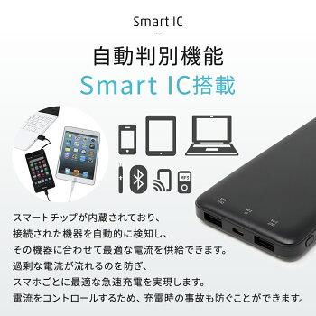 【1年保証】モバイルバッテリー大容量PSE10000mAh2.4A急速充電器2台同時充電スマートICiPhoneアンドロイドスマホタブレット充電器軽量ER-MBSIC10