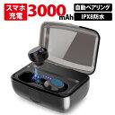 \49%OFF/ Bluetooth イヤホン 片耳 両耳 自動ペアリング Hi-Fi高音質 EDR搭載 Bluet...