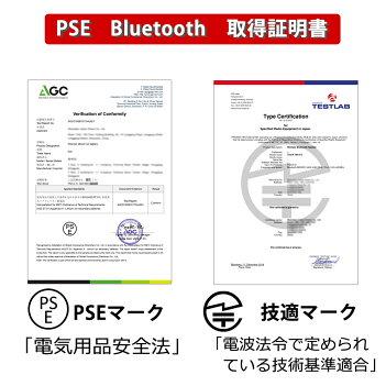Bluetoothイヤホン片耳両耳自動ペアリングdHi-Fi高音質EDR搭載Bluetooth5.0IPX8防水CVC8.0ノイズキャンセリングブルートゥースイヤホンiPhoneipadAndroid技適認証済モバイルバッテリー充電ケースPSE