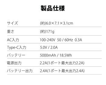 【プレゼント付き!】モバイルバッテリーACアダプター2年保証2.4A急速充電大容量5000mAhPSE認証ac内蔵充電器iPhoneAC充電器mitasER-ACMB5000